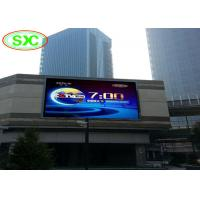 China Lightweight easy-stallation p5 tv led screen installed in building gate wall wholesale