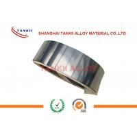 China N4 N6 99.5% Min Pure Nickel Strip 8.9g / Cm3 With Stable Corrosion Resistance wholesale