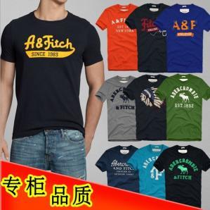 China moleton tshirt,shirt men,t shirts ,under shirt,mens t shirts fashion ,men tshirts wholesale