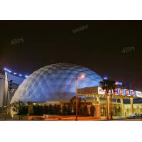 Buy cheap Theme Park 360 Degree Ball Screen 5D Dome Movie Theater With Electric System from wholesalers