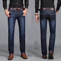 China Stable Quality Latest Straight Design Men Business Jeans Casual Fashion Denim Jeans wholesale