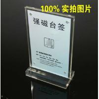 China funny acrylic photo frame with high quality wholesale