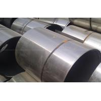 China 410 , 410S , 409L , 430 Hot Rolled Stainless Steel Coil with 2.4mm - 6.0mm thickness wholesale