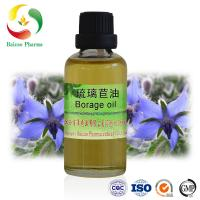 China Factory Supply Pure Natural Extract Carrier Oil Borage Seed Oil on sale