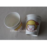 China 4oz Disposable Insulated Single Wall Hot Drink / Costa Coffee Paper Cup wholesale