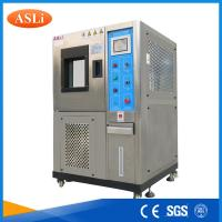 China Constant Temperature And Humidity Chamber , Environmental Stability Chamber wholesale