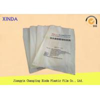 Quality Anti Skid Heavy Duty Resealable Plastic Bags , Embossing Large Storage Bags for sale