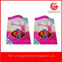 China Reclosable Snack / Cookie Packing Three Side Seal Bag For Food  Pacakging wholesale