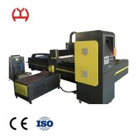 China Durable  Swifty Laser Cutter , CNC Laser Cutter Engraver Customized Fiber Laser Sources wholesale