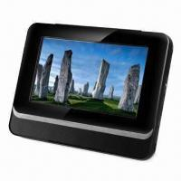 China 7-inch Portable DVD with HD DVB-T and Full Function Remote Control wholesale