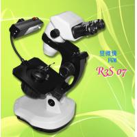 Buy cheap Swing Arm 6.7-45X  Gem Stereo Binocular Microscope with Oval Base from wholesalers