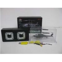 China RC Helicopter Toy Helicopter (823) wholesale