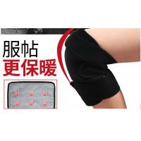 Quality Far infrared anion tourmaline self-heating protection clothing knee peotective for sale