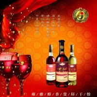 China red wine lenticular advertising printing pp pet custom lenticular printing posters for sale wholesale