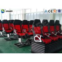 China Theme Park 5D Theater System Cinema Simulator / Customized Motion Chair wholesale