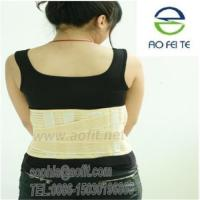 Buy cheap Working back support belt from wholesalers