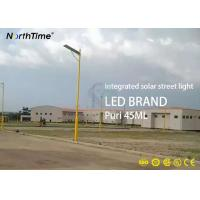 China 5200 Lumens 50W LED Integrated All in One Solar Street Light with 5 Years Warranty​ wholesale