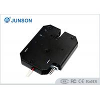 Buy cheap Black Small Electronic Cabinet Lock DC 12V in storage locker system and access from wholesalers