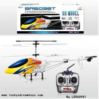 China 2015 New Arrive!3.5 CH 2.4Ghz With Gyro metal RC Helicopter,large Outdoor RC Heli,RC toy wholesale