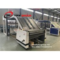 China YIKE Group Automatic Flute Laminator, High Speed Flute Laminating Machine For 3 Ply Corrugated Carton Box wholesale