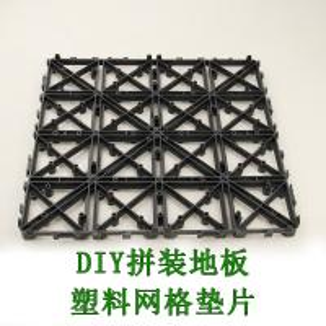 China PB-01 Upgrade Plastic decking support base wholesale