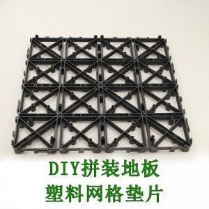 China PB-01 Upgrade Plastic to wood deck tiles wholesale
