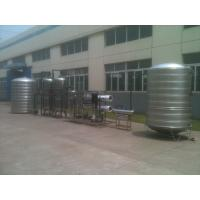 China 5000L/H Reverse Osmosis Drinking Water Treatment System With UV Sterilizer on sale