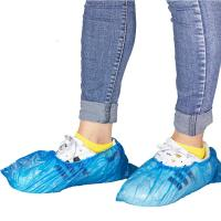 China Non Skid Disposable Shoes Cover , Dust Proof PP PE Non Woven Shoe Cover wholesale