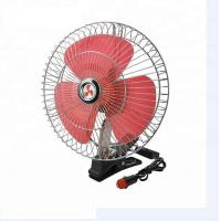China Auto Electric Cooling Fans For Trucks , Red And Silver Cooling Fan For Car wholesale