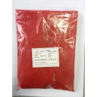 Buy cheap Pigment Red 170( F5RK) used for ink paint plastic & printing from wholesalers