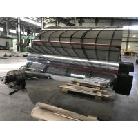 Buy cheap Bright Mirror finished  Aluminium Sheet  with alloy1100 1050 1060  of 0.2mm to 0.5mm  For  Light Industry from wholesalers