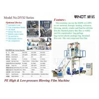 China High & Low -Pressure Film Blowing Machine with LLDPE Material use in clothing  widely Model No.SJ-65 wholesale