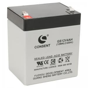 Buy cheap alarm battery 12v 4ah from wholesalers