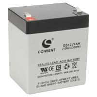 Buy cheap alarm battery 12v 4ah from wholesalers