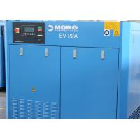China High Efficiency 30hp Variable Frequency Drive Compressor Screw Type PM Motor wholesale