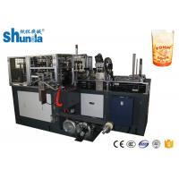 China Full Automatic Doner Kebab Lunch Box Forming Machine For Food Packaging wholesale