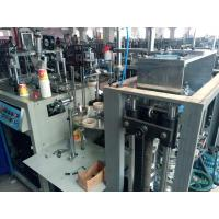 China single coated and double coated paper cup making machine wholesale