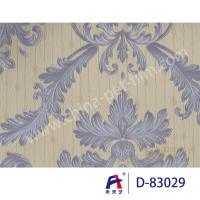 China PVC  Coating  Film    PVC Decorative Film  0.12-0.14*126 D-83029 Her honey haired month wholesale