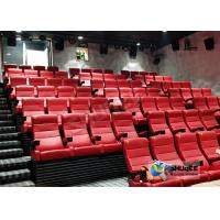 China Customized Shopping Mall 4D Movie Theater With Ring Screen / Flat Screen wholesale