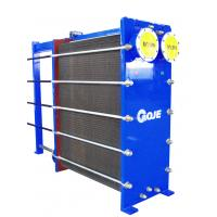 Buy cheap Blue Flat Plate Heat Exchanger , Hot Water Plate Type Exchanger For Wastewater from wholesalers