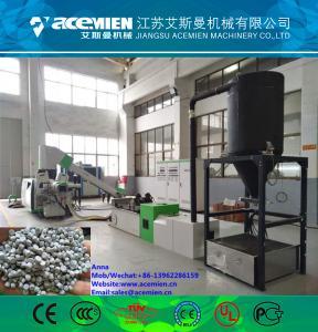 China hdpe ldpe plastics regranulator / waste plastic granules making recycling machine/PE PP plastic granules machine plastic wholesale