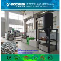Buy cheap hdpe ldpe plastics regranulator / waste plastic granules making recycling from wholesalers