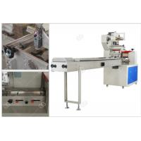 China Professional Small Horizontal Food Packing Machine 60-200mm Bag Width on sale