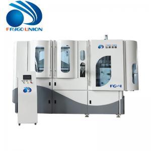 China Plastic Water Bottle Blowing Machine High Speed Long Maintenance Period wholesale