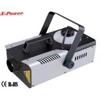 China Professional Stage Fog Machine 1500w  High Output With Wire Control For Concert,Weeding  X-07 wholesale