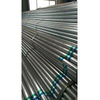 China Building Materials Galvanized Round Steel Pipe /Pre Galvanized Steel Welded Pipe on sale