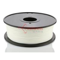 Quality Polystyrene White Makerbot Filament 3D Printing , 1.75mm HIPS Filament for sale
