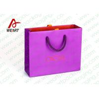 China Small Purple Coloured Paper Party Bags With Handles 110 * 50 * 190mm wholesale