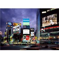 China Exhibition rental 16mm RGB Outdoor LED Billboards For shopping mall wholesale