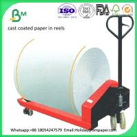 China Best price 115gsm 135gsm 150gsm 180gsm 200gsm premium cast coated a4 glossy photo paper on sale